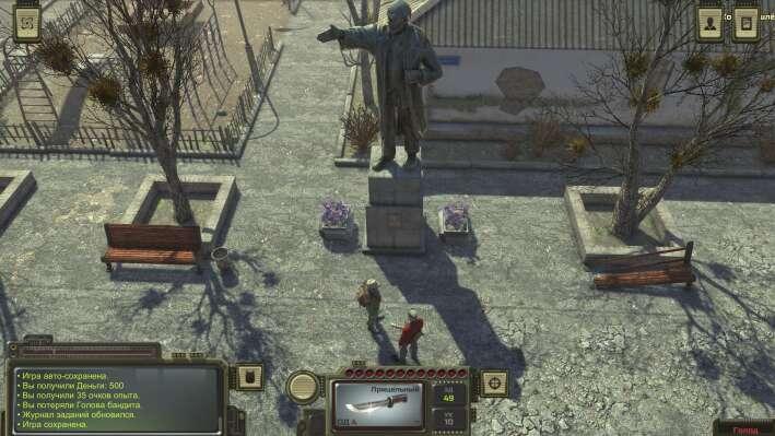 Игра Atom RPG выйдет для мобильных ОС