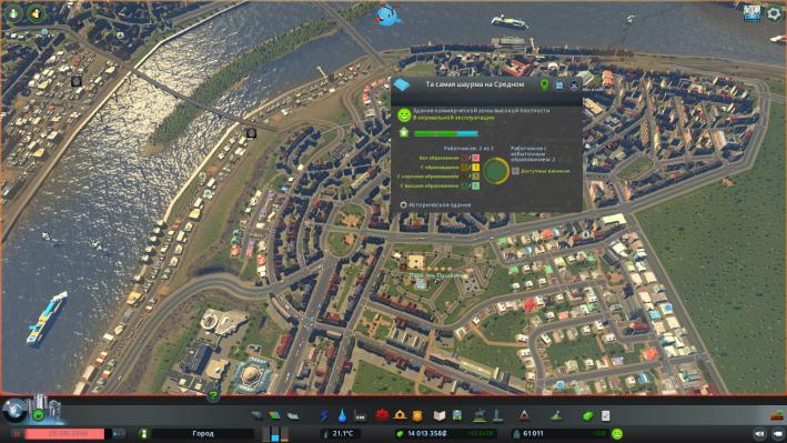 Cities skylines как играть на своей карте free deposit bonus online casino