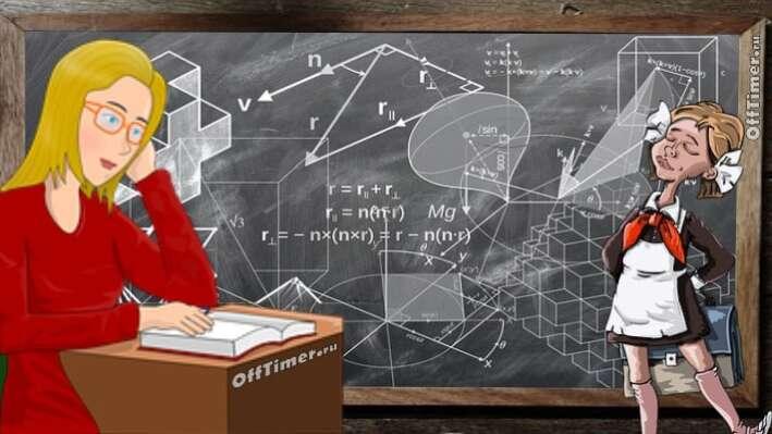 Тест по математике: счет в уме