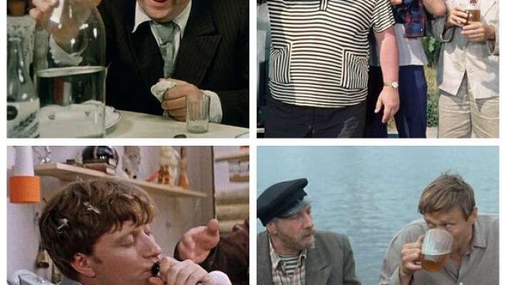 Тест по фильмам: Алкоголь в советских фильмах