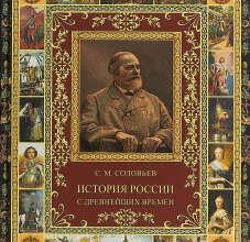 Тест : На знание дат событий истории России