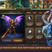 dragon-knight-4