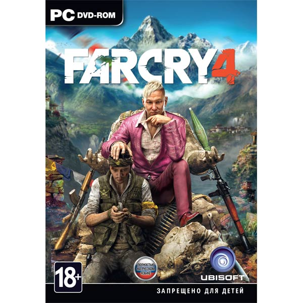 Far Cry 4 для ПК