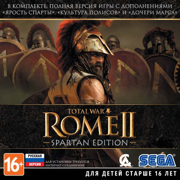 Total War: Rome II Spartan Edition для ПК