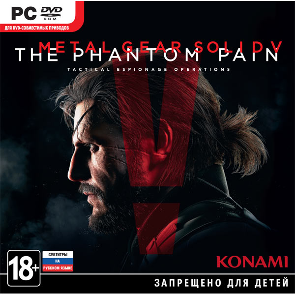 Metal Gear Solid V: The Phantom Pain для ПК