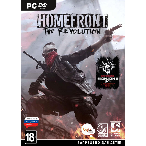 Homefront: The Revolution для ПК