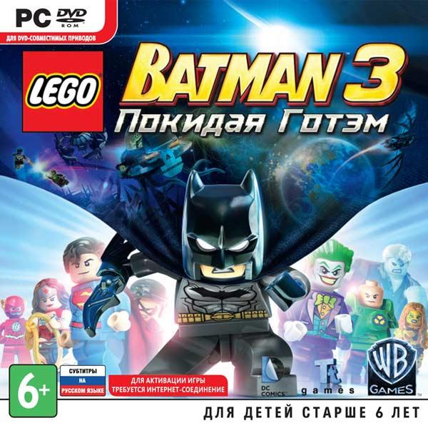 LEGO Batman 3 Покидая Готэм для ПК