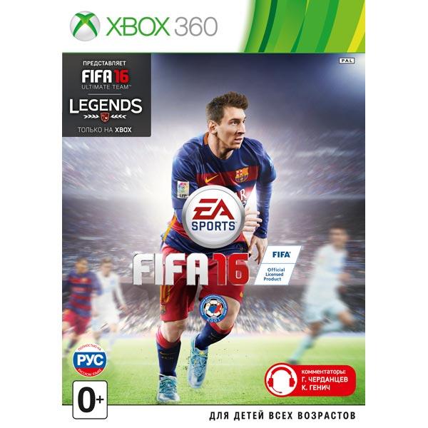 FIFA 16 для Xbox 360