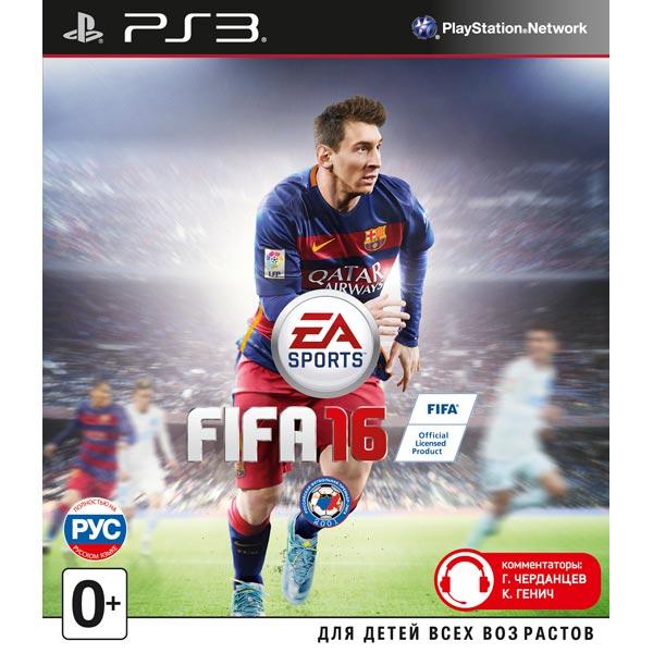 FIFA 16 для PS3