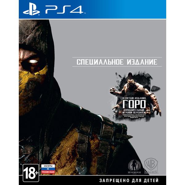 Mortal Kombat X Special Edition для PS4