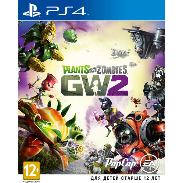 PVZ Garden Warfare 2 для PS4
