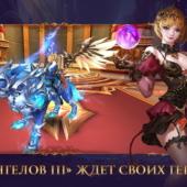 liga-angelov-3-1
