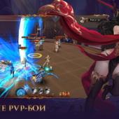 liga-angelov-3-2