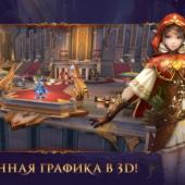 liga-angelov-3-4